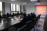 3.24西南分公司重慶銷售部、川港燃氣蒞臨我司指導工作